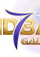 Sindbad and The 7 Galaxies